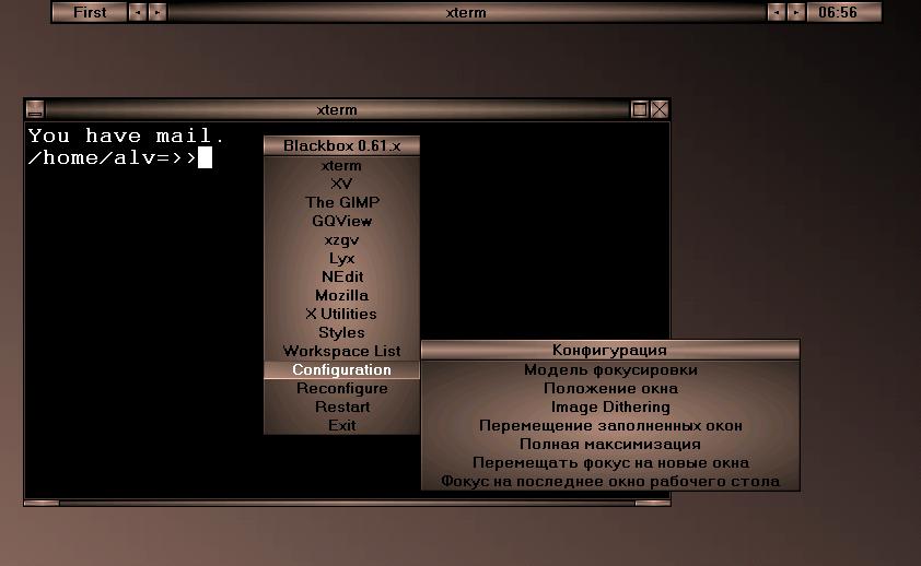 Blackbox как представитель True Unix GUI