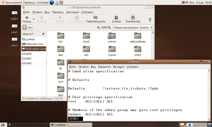 Ubuntu: первые впечатления