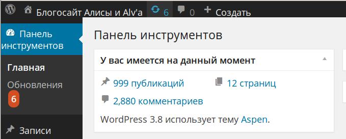 Тысяча и одна запись Блогосайта