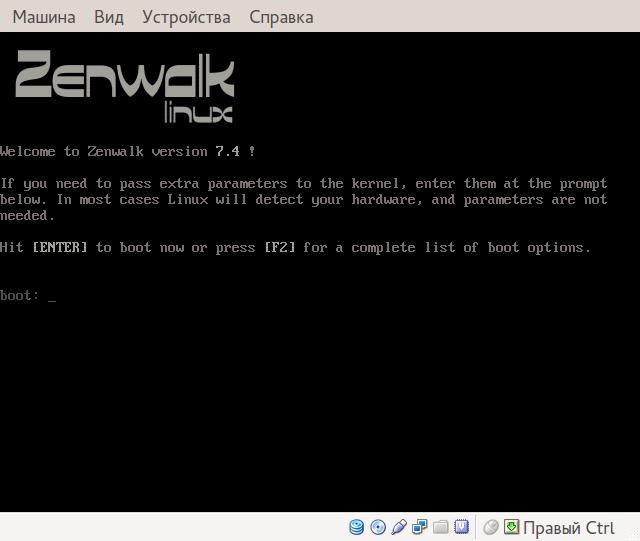 Zenwalk 7.4. Установка