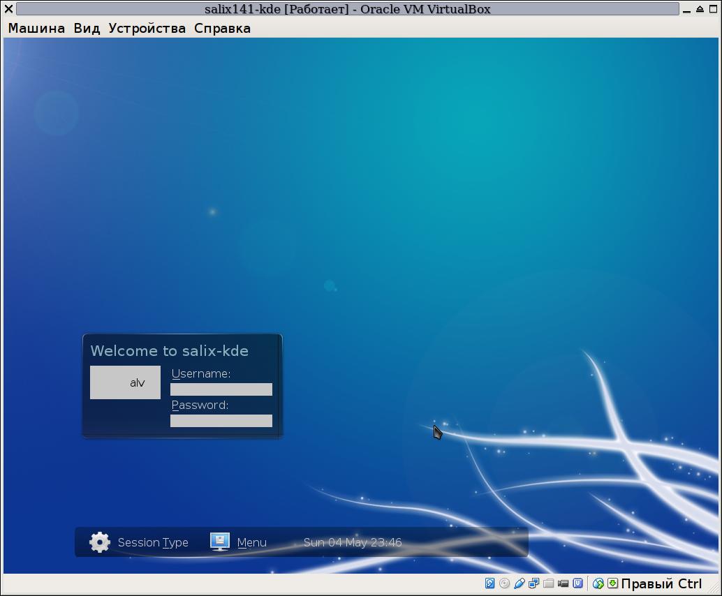 Salix и KDE