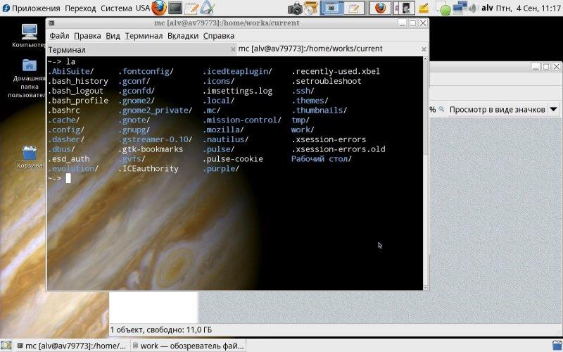 Fedora 12 alpha в реале: впечатления