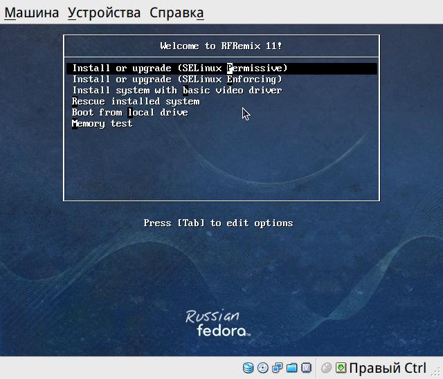 Легенда о прекрасной Fedora: полный обзор установки