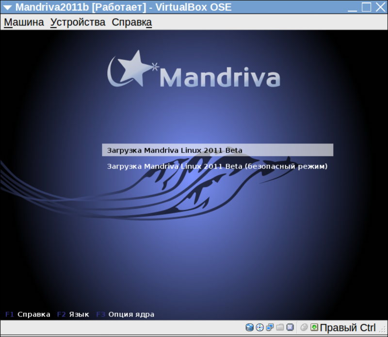 Mandriva 2011, бета 1-я. Стартовые настройки