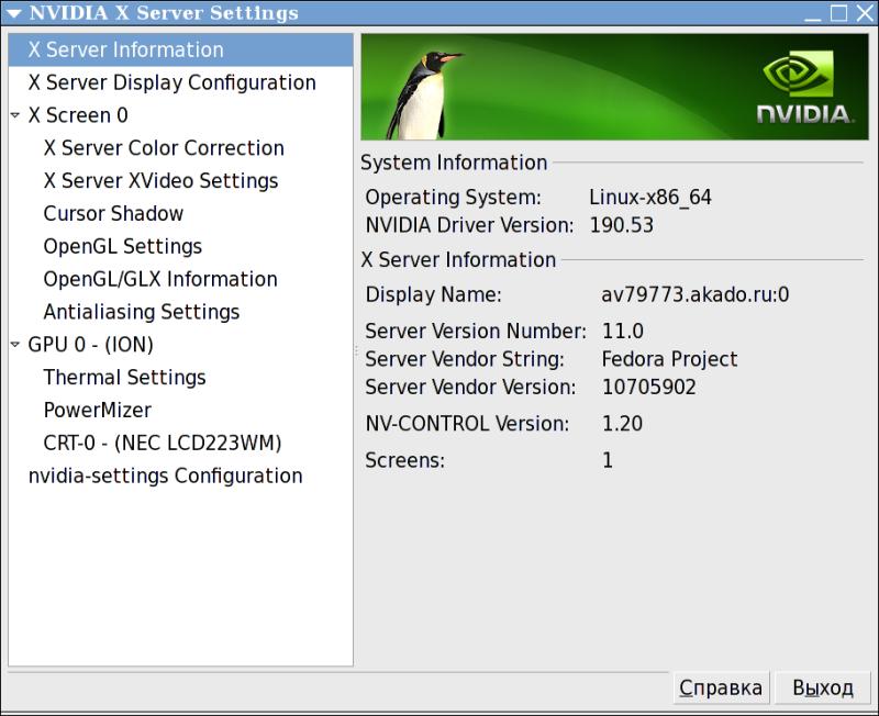 Недотопия-2010. ION и драйвера Nvidia: установка
