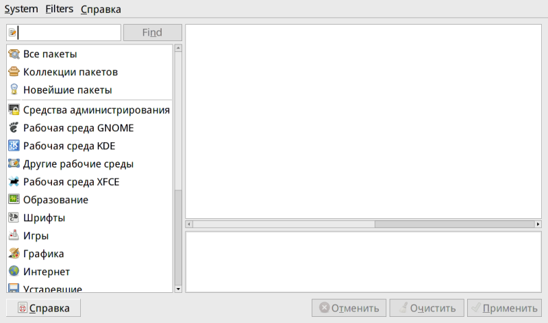 Fedora: управление пакетами через PackageKit