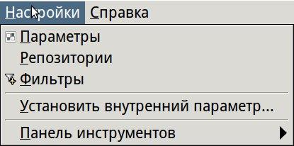 Synaptic в Xubuntu: настройки